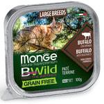 Влажный корм Monge BWild Cat Grain Free (буйвол и овощи)