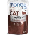 Влажный корм Monge GRILL для кошек с ягненком