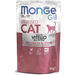 Влажный корм Monge GRILL для кошек с телятиной