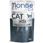 Влажный корм Monge GRILL для кошек с форелью