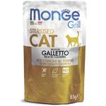 Влажный корм Monge GRILL для кошек с курицей