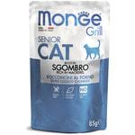 Влажный корм Monge GRILL для кошек с макрелью