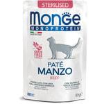 Влажный корм Mogne Monoprotein для кошек с говядиной