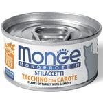 Влажный корм  MONGE CAT MONOPROTEIN, индейка с морковью
