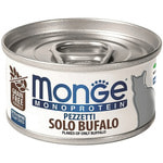 Влажный корм MONGE CAT MONOPROTEIN, буйвол