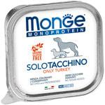 Влажный корм MONGE DOG MONOPROTEIN, индейка