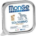 Влажный корм MONGE DOG MONOPROTEIN, оленина