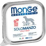 Влажный корм MONGE DOG MONOPROTEIN, говядина