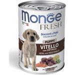 Влажный корм MONGE DOG FRESH, телятина с овощами