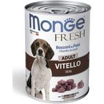 Влажный корм MONGE DOG FRESH с телятиной