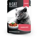 Влажный корм X-Cat с говядиной в соусе