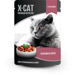 Влажный корм X-Cat с ягненком в соусе