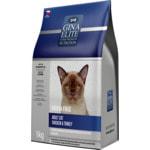 Grain Free Adult Cat Chicken & Turkey (Чехия)