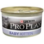 Влажный корм Pro Plan для котят с курицей