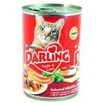 Влажный корм Консервы для кошек с мясом и кукурузой