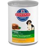 Влажный корм HSP Puppy Savoury Chicken (курица)