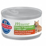 Влажный корм Hill's Science Plan Kitten 1st Nutrition Mousse