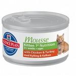 Влажный корм Hill's Science Plan Kitten 1st Nutrition Mousse