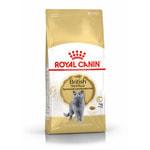 Сухой корм Royal canin BRITISH SHORTHAIR