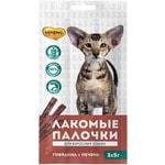 Лакомства для кошек «Мнямс Лакомые Палочки» (говядина и печень)