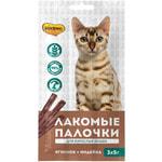 Лакомство для кошек «Мнямс Лакомые Палочки» (индейка и ягненок)