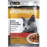 Влажный корм ProBalance Immuno Protection (говядина в соусе)
