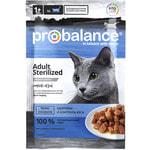 Влажный корм ProBalance Sterilized