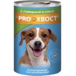 Влажный корм PROХВОСТ для собак с говядиной 415гр