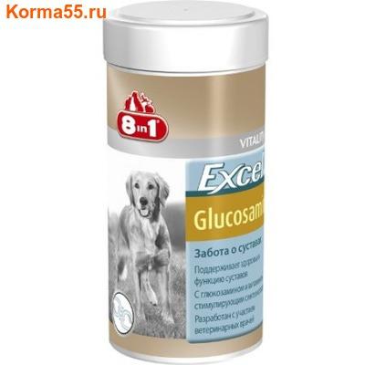 8in1 Excel Glucosamine (Глюкозамин)