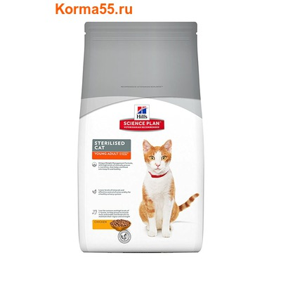 Сухой корм HSP Feline Sterilised Cat Young Adult (курица)