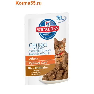 Влажный корм SP Feline Adult Turkey 12/85g