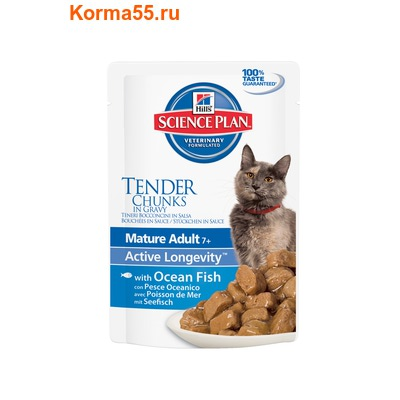 Влажный корм SP Feline MA7+ with Ocean fish 85g