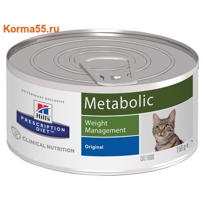 Влажный корм HPD Feline Metabolic