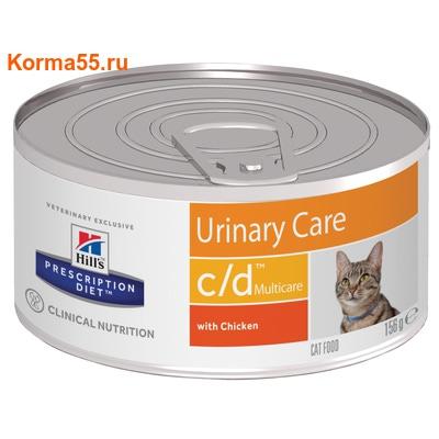 Консерва Hill's Prescription Diet c/d Multicare Urinary Care Feline (курица)