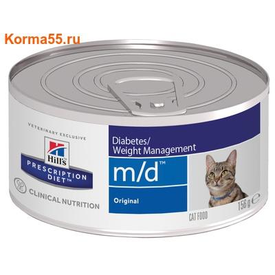 Влажный корм HPD Feline m/d Minced with Liver с печенью