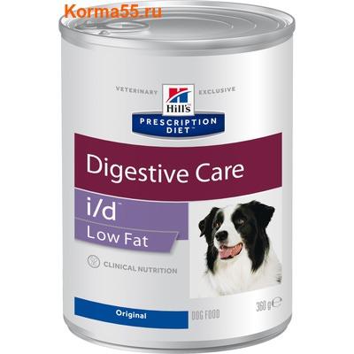 Влажный корм Hill's Prescription Diet i/d Low Fat Digestive Care Canine