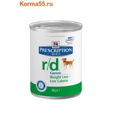 Влажный корм HPD Canine r/d