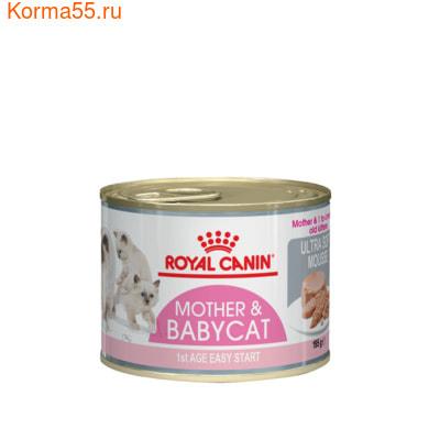 Влажный корм MOTHER&BABYCAT (мусс)