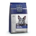 Gina Elite Adult Chicken & Rice (Великобритания)