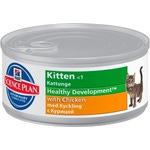 Влажный корм HSP Kitten Chicken
