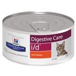 Консерва Hill's Prescription Diet i/d Digestive Care Feline