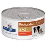 Влажный корм HPD a/d Canine/Feline