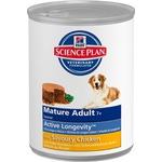 Влажный корм HSP Canine Mature Adult 7+ Savoury Chicken (курица)